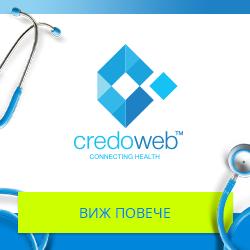 Дигитален портал дава ценна информация за здравето